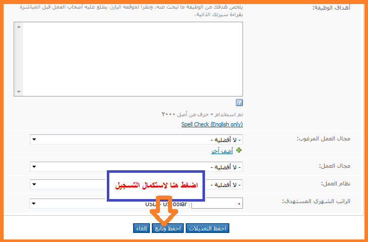وظائف مدير مشاريع
