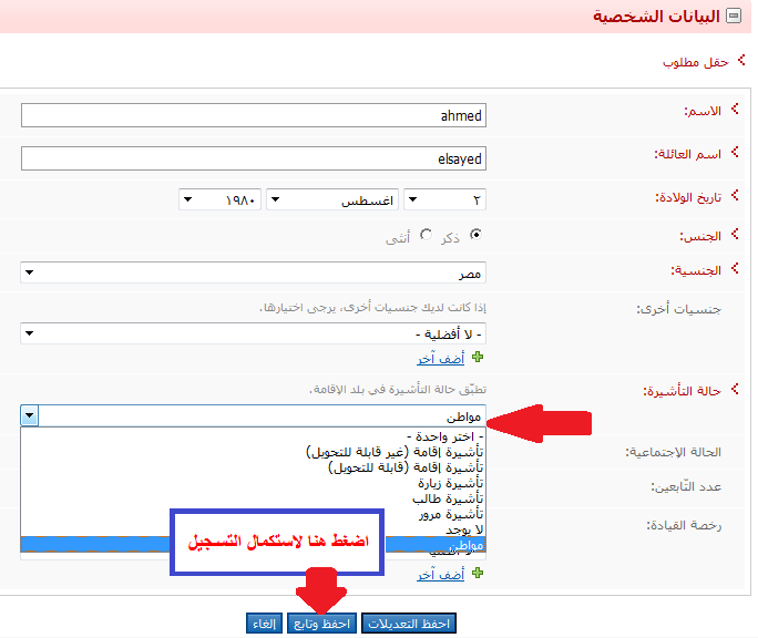 وظائف IPAM Channel Development